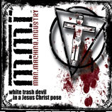 mmi-album-whitetrashdevil